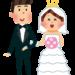 結婚式・披露宴の欠席・断り方